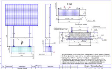 схема сборки светодиодного экрана от светосила