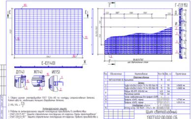 схема сборки светодиодного экрана