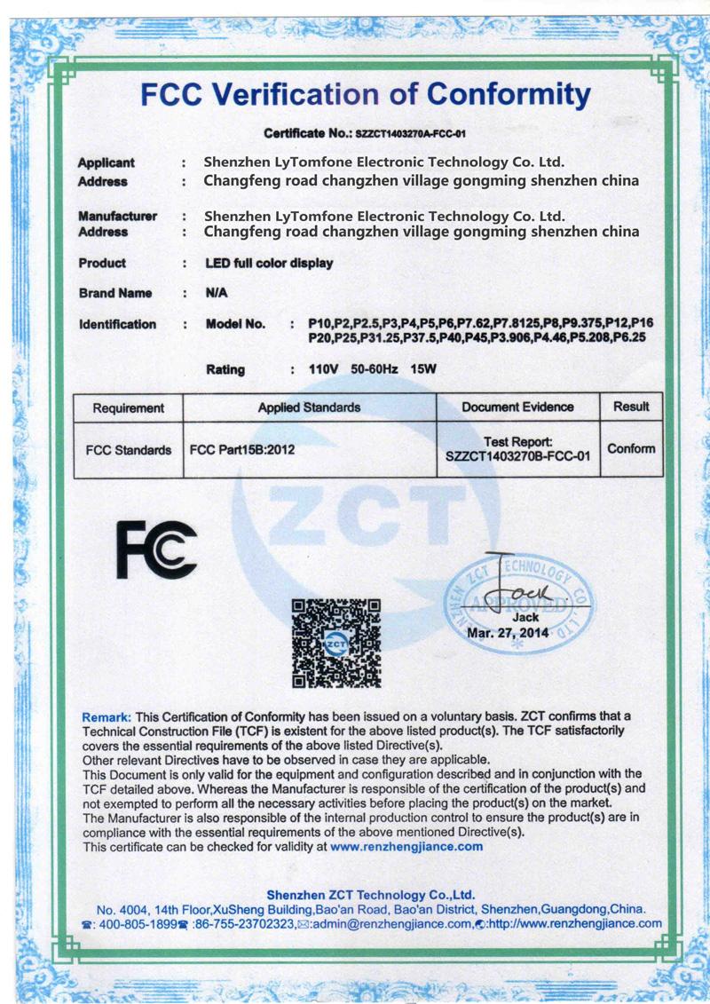сертификат led продукции компании светосила