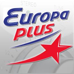 Светосила на Европе плюс