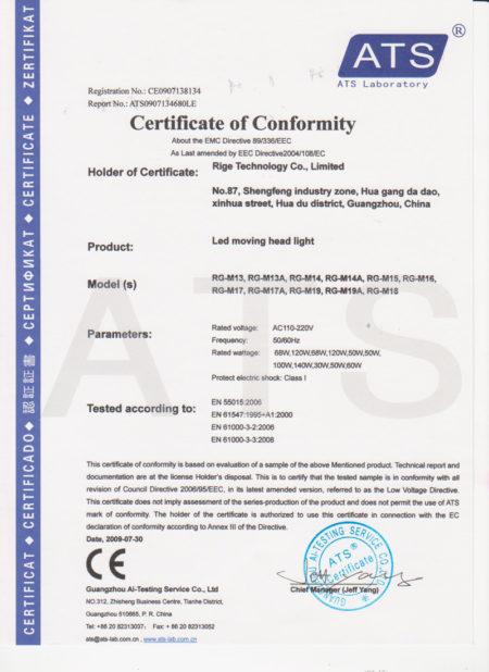 сертификат оригинальности на led продукцию