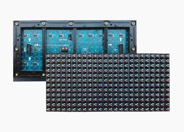 LED модуль P13-DIP-RGB