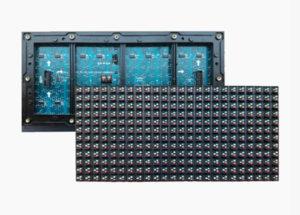 LED модуль Р16-DIP-RGB