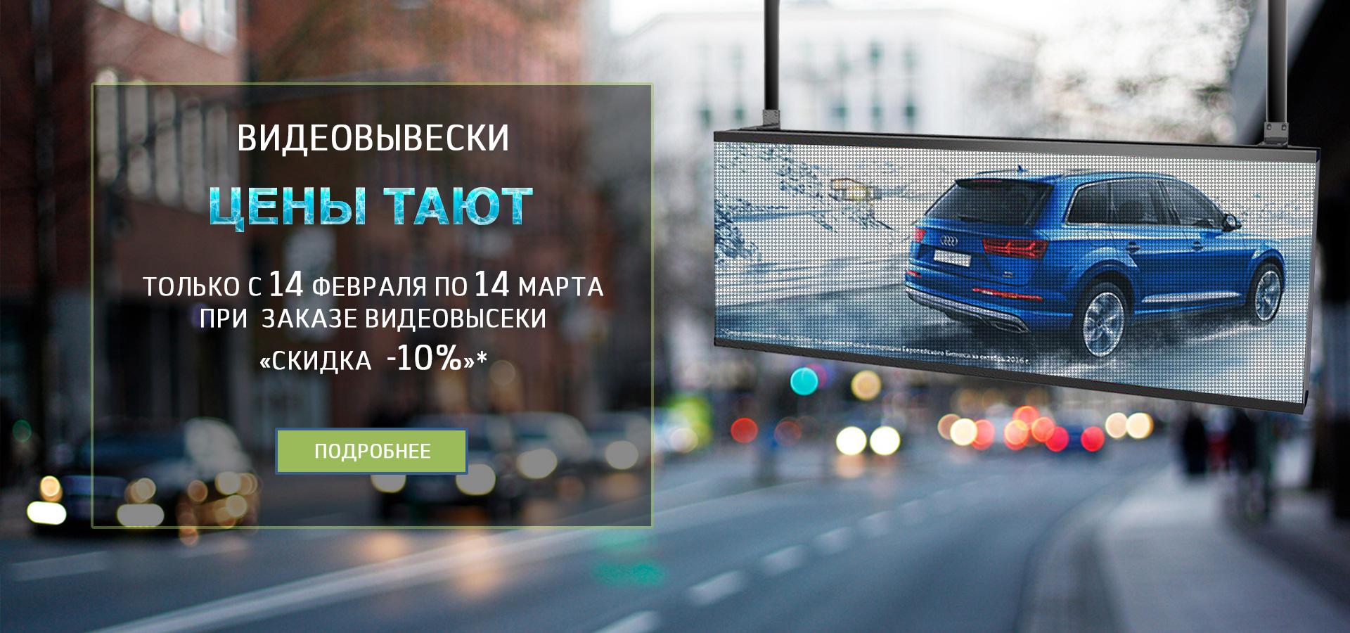 viveska-banner