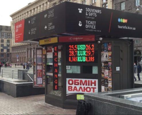 светодиодное табло обмена валют киев