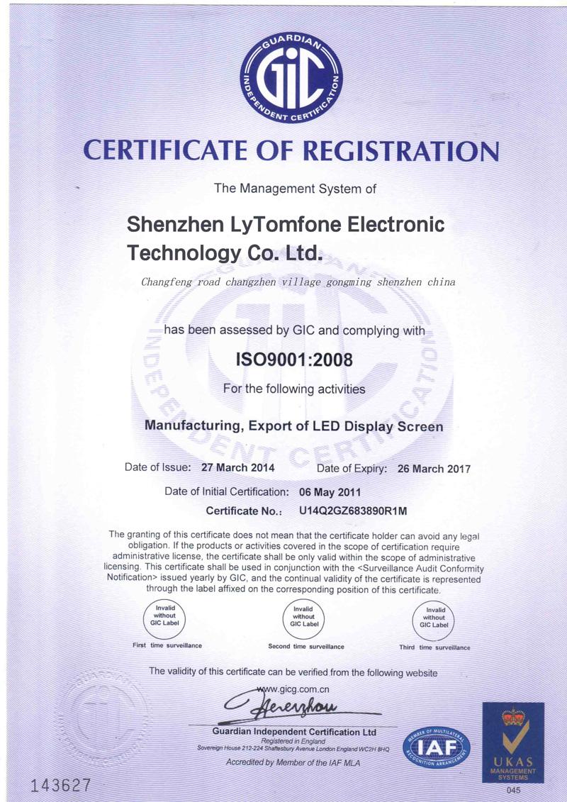 сертификат на led продукцию от светосила