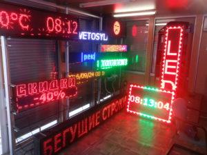 выставочный центр led продукции