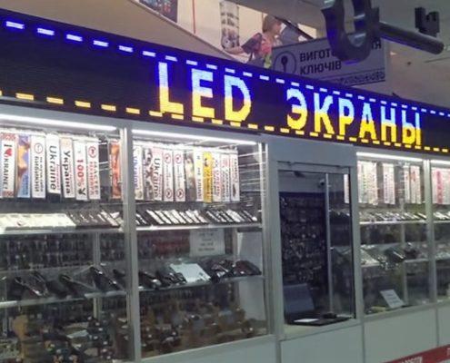 рекламная led вывеска - разработка по индивидуальным меркам