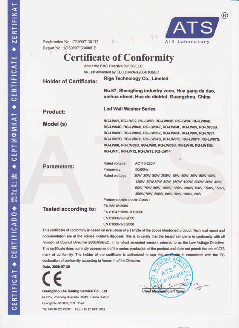сертификат аутентичности на led продукцию