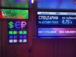 рекламная медиавывеска под заказ в украине
