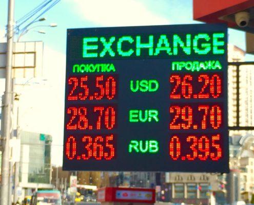 наружное табло обмена валют в украине