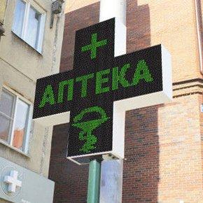 LED Аптечный крест