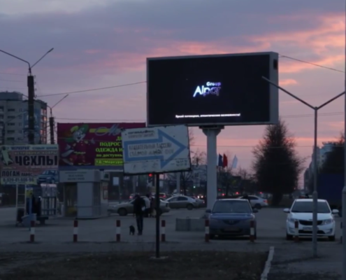 светодиодный медиаэкран проезжая часть киев