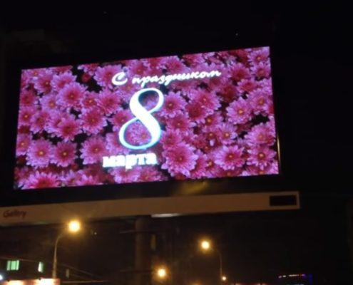 реклама на LED вывеске