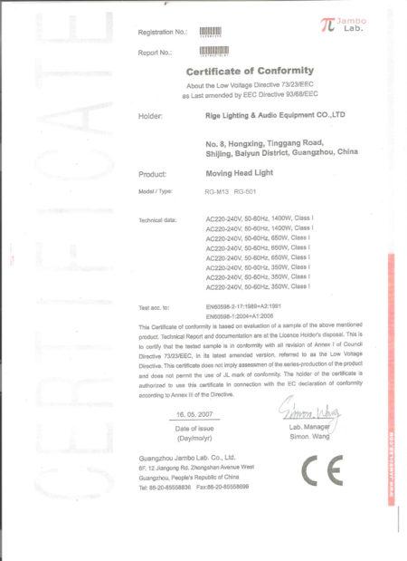 сертификат соответствия на led продукцию