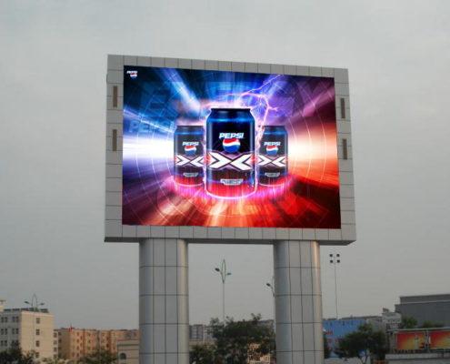 большой наружный led экран в киеве