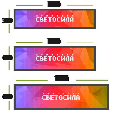 LED видеовывески