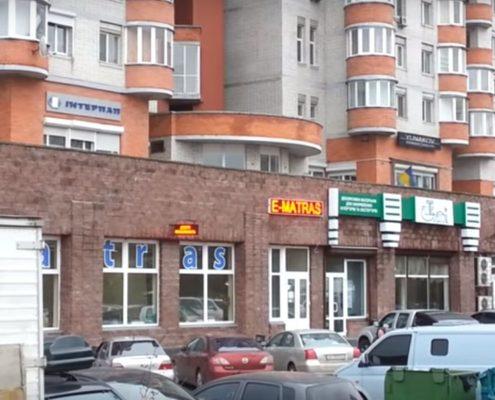 светодиодные строки в украине