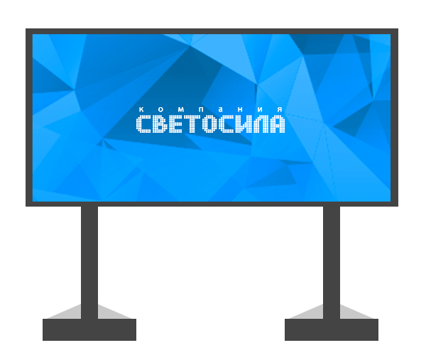 Монтаж LED экрана на две опоры