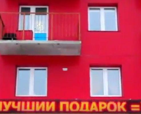горизонтальные led строки на фасаде