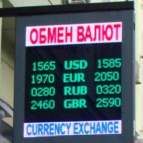 LED Информер валют
