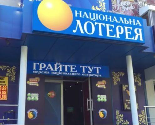 светодиодное табло обмена валют в украине